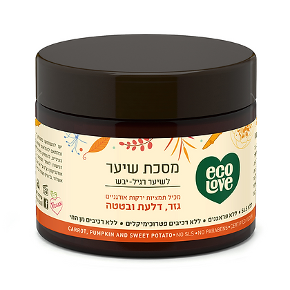 Hair Mask For Normal To Dry Hair Ecolove