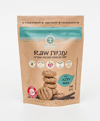 Raw Cookies: Halvah Shorshei Tzion