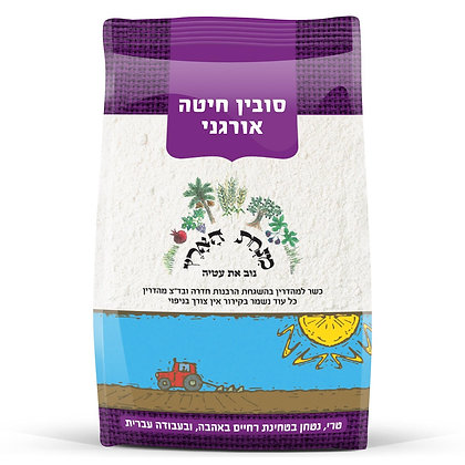 Wheat Bran Minhat Haaretz