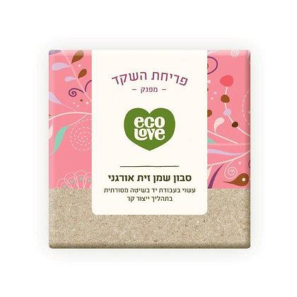 Almond Blossom Organic Olive Oil Castile Soap Ecolove