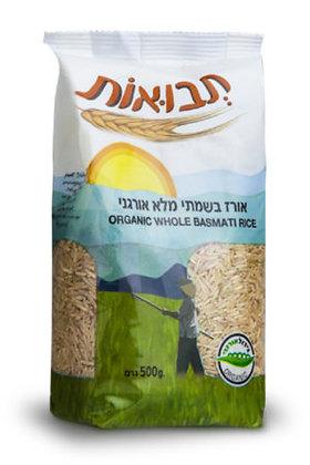 Brown Basmati Rice Tvuot