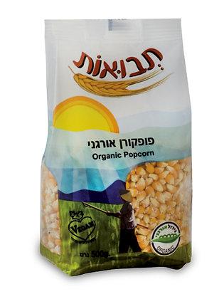 Popcorn Tvuot