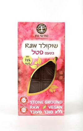 Raw Chocolate 72% - Rasberry Shorshei Tzion