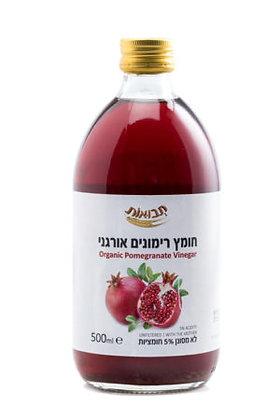 Pomegranate Vinegar Tvuot