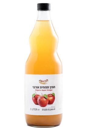 Apple Vinegar Unfiltered Tvuot