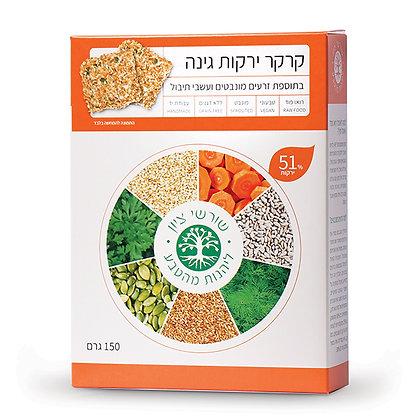 Raw Garden Crackers Shorshei Tzion