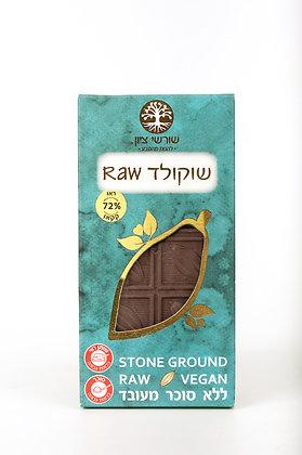 Raw Chocolate 72% Shorshei Tzion