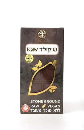 Raw Chocolate 100% Shorshei Tzion