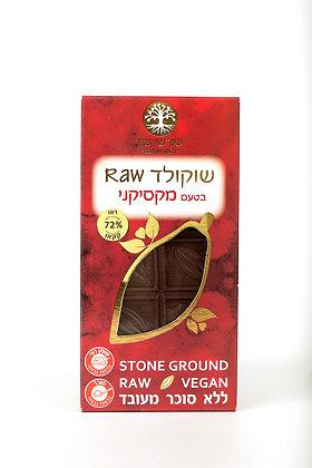 Raw Chocolate 72% - Mexican Shorshei Tzion