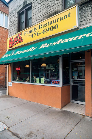 Gus' Family Restaurant