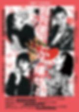 チラシデザイン_omote_page-0001.jpg