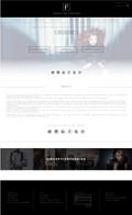 IF-Web-Concept-White.jpg