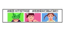 YouTubeチャンネル(㏋用).jpg