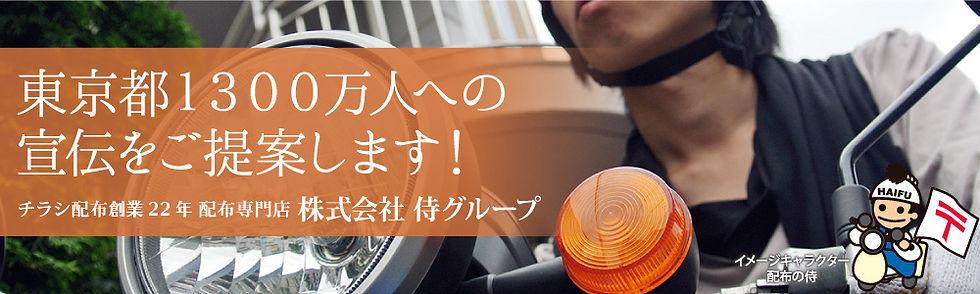 haifutop[1]のコピー.jpg