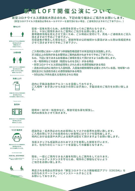rchuuikanki-1-548x775.png