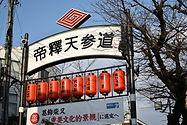 葛飾4310294_s.jpg
