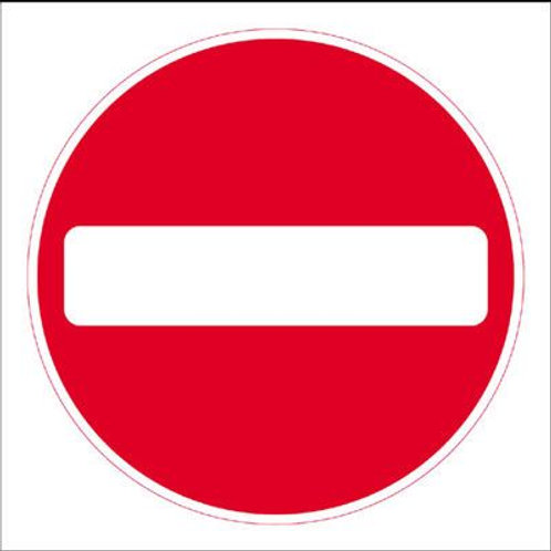 Safety / General / Construction Signs - Stanchion - No Entry