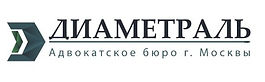 Адвокатская контора логотип.jpg