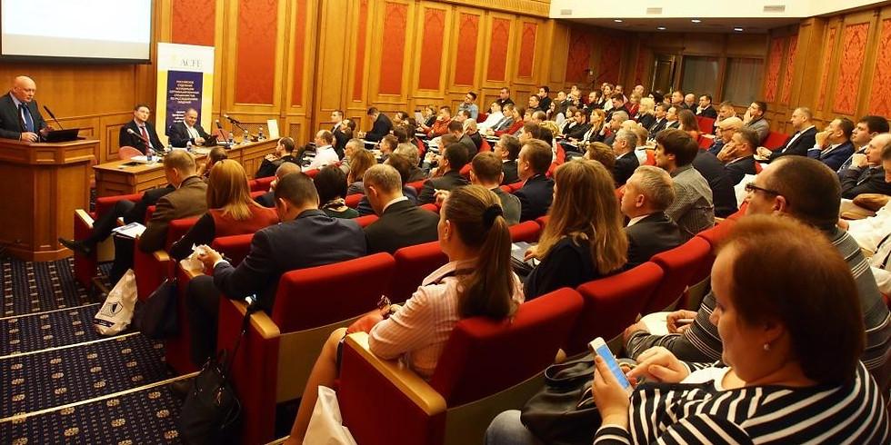 """XII Ежегодная конференция """"Комплексная безопасность бизнеса и противодействие хищениям"""""""