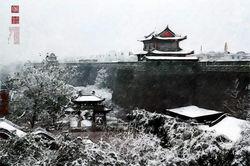 Chinese-Walls-01-F4-UF09.jpg