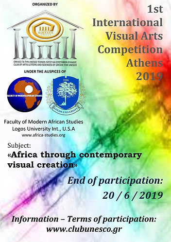 Africa painting competion Athens, Greece