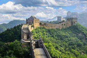 China_.jpg
