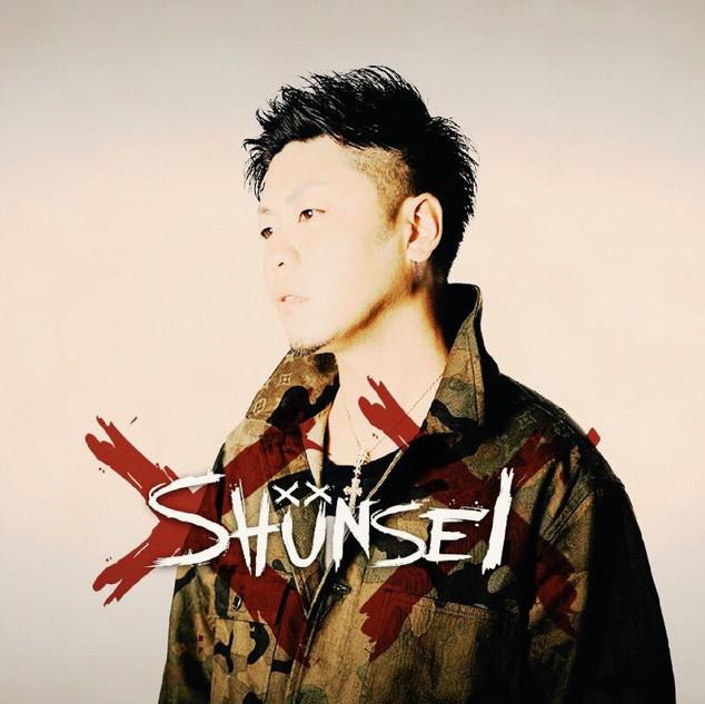 SHUNSEI