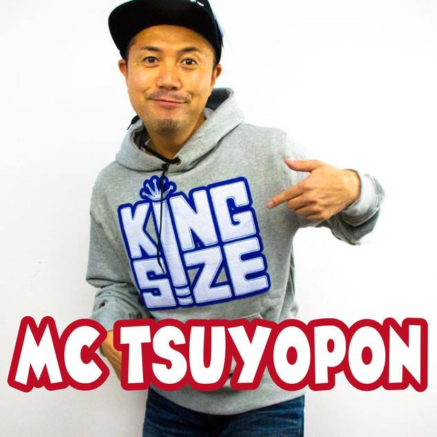 総合MCツヨポン