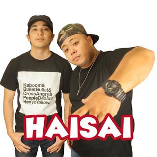 HAISAI