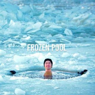 極寒プール