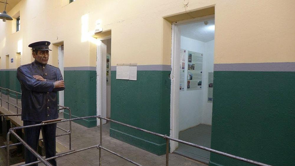 Ushuaia Hapishanesi