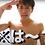 Thumbnail: ハピネスYUMETO