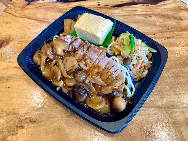 和風きのこステーキ