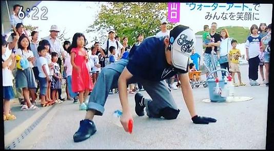 gentahorikawa_waterart