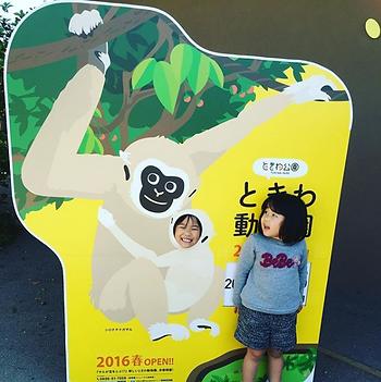 動物園満喫姉妹