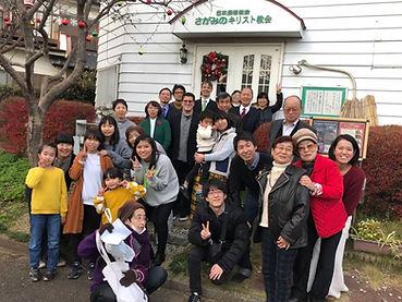 写真 2019-12-15 17 58 39.jpg