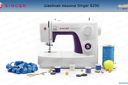 Швейная машина Singer 3250