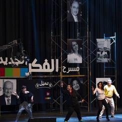 new think theater 2015 | القالب مش غالب