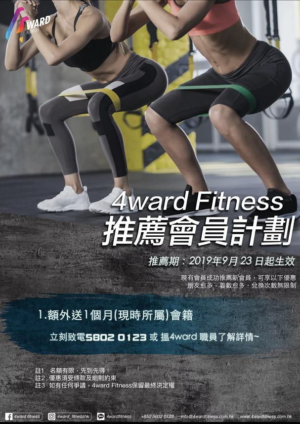 4ward_Poster1-01.png