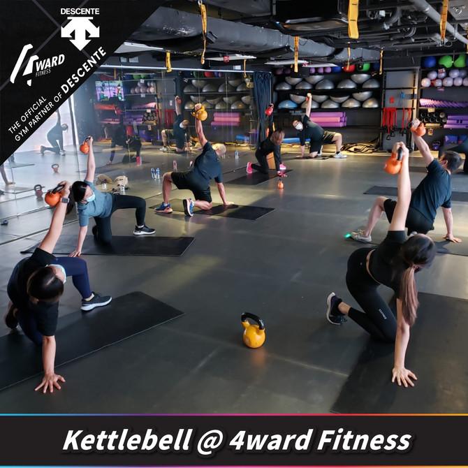 【Kettlebell Class☄️全身性運動訓練】