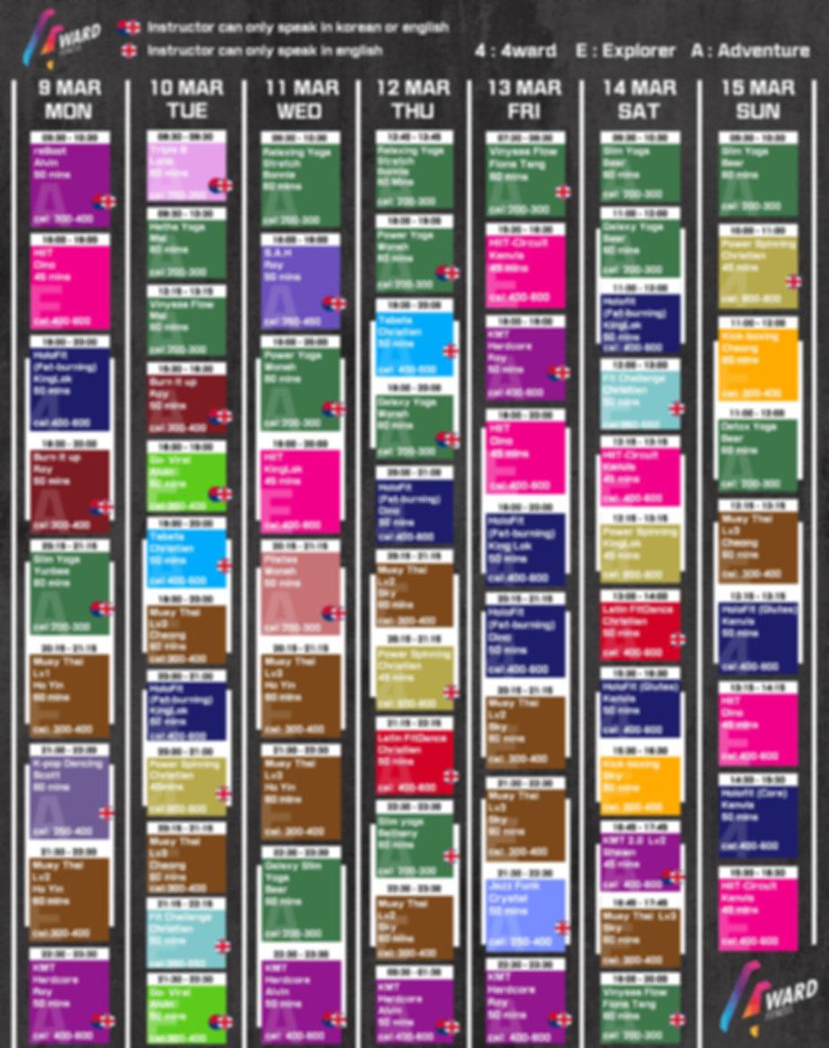 A_timetable09-15MAR2020.jpg