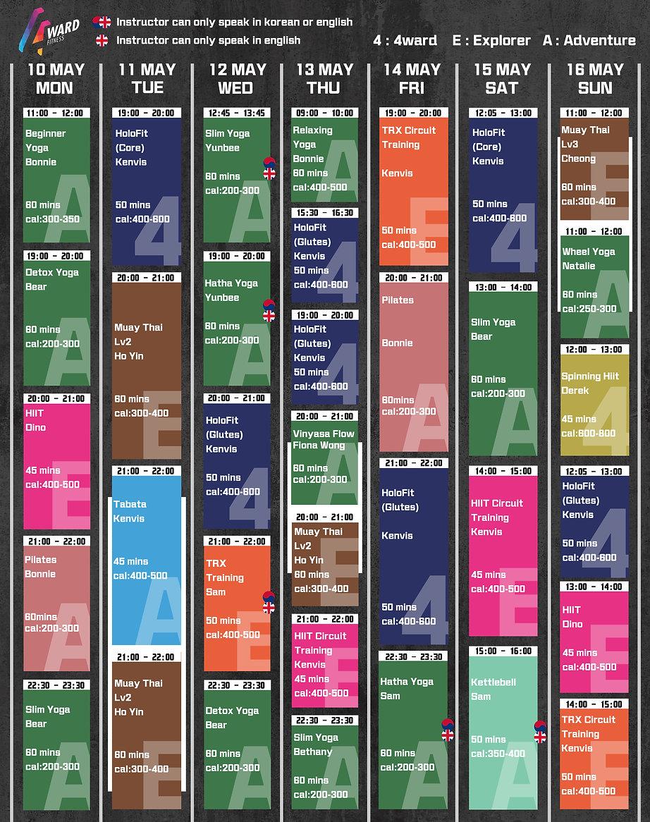 timetable 2021-05-10-16-02.jpg