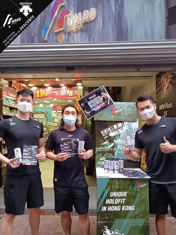 【⚡快閃街站⚡】夏日推廣+運動飲品