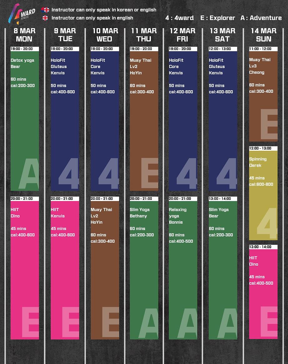 timetable 2021-03-08-14-02.jpg