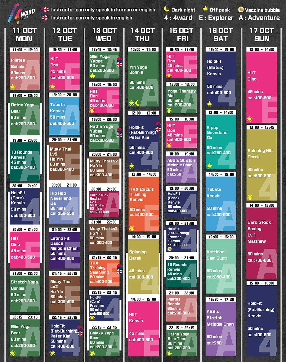 20211011-1017_timetable _2.jpg