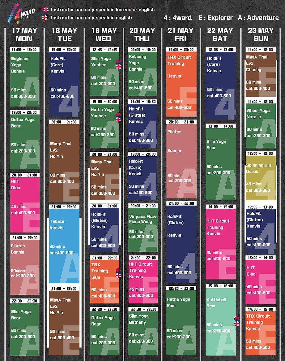 timetable 2021-05-17-23-02.jpg