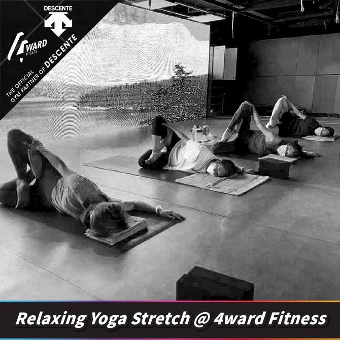 【Relaxing Yoga Stretch🌟放鬆身心 助你好眠】