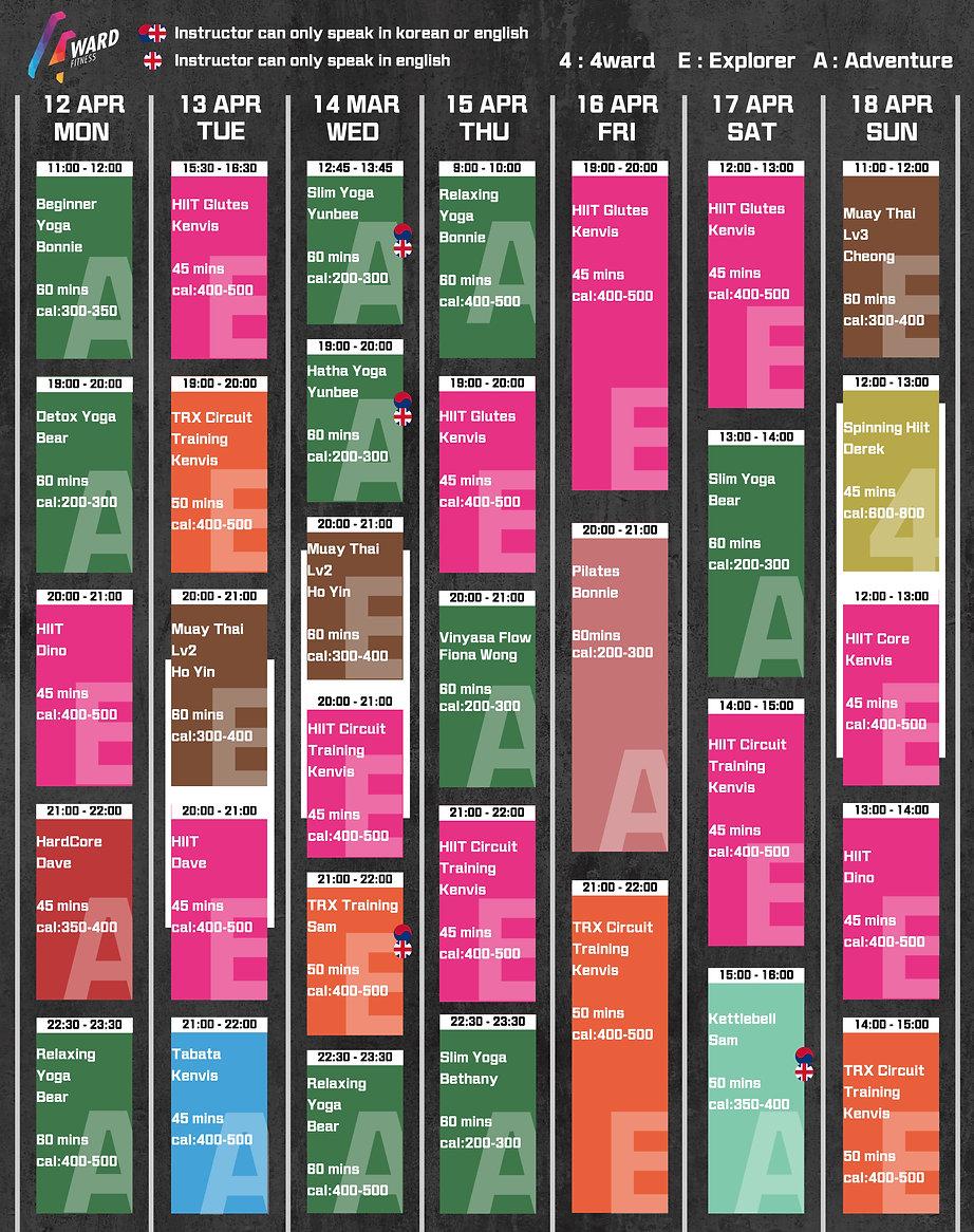 timetable 2021-04-12-18-02 (1).jpg