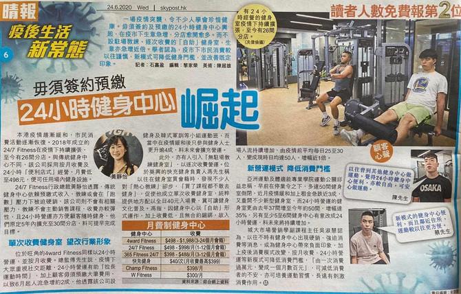 【24小時健身中心崛起🌟健康的健身環境】