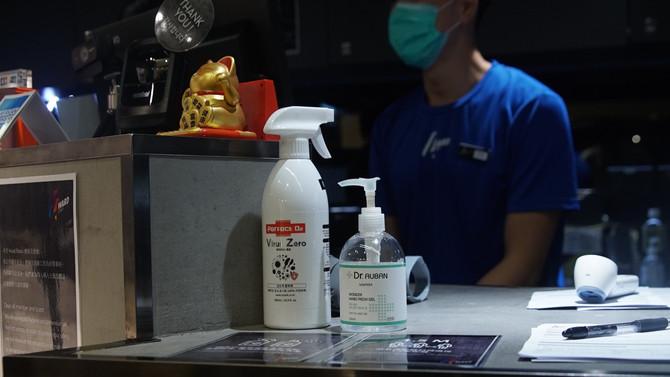 【消毒設備和衛生空間🌀使你安心💪🏻】
